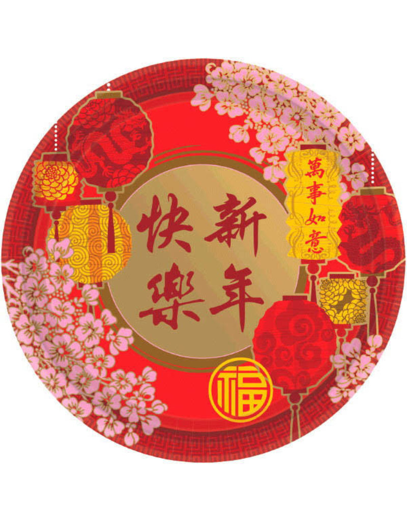 """10"""" Plates: Chinese New Year - Blessing (8ct.)"""