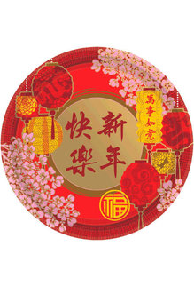 """7"""" Plates: Chinese New Year - Blessing (8ct.)"""
