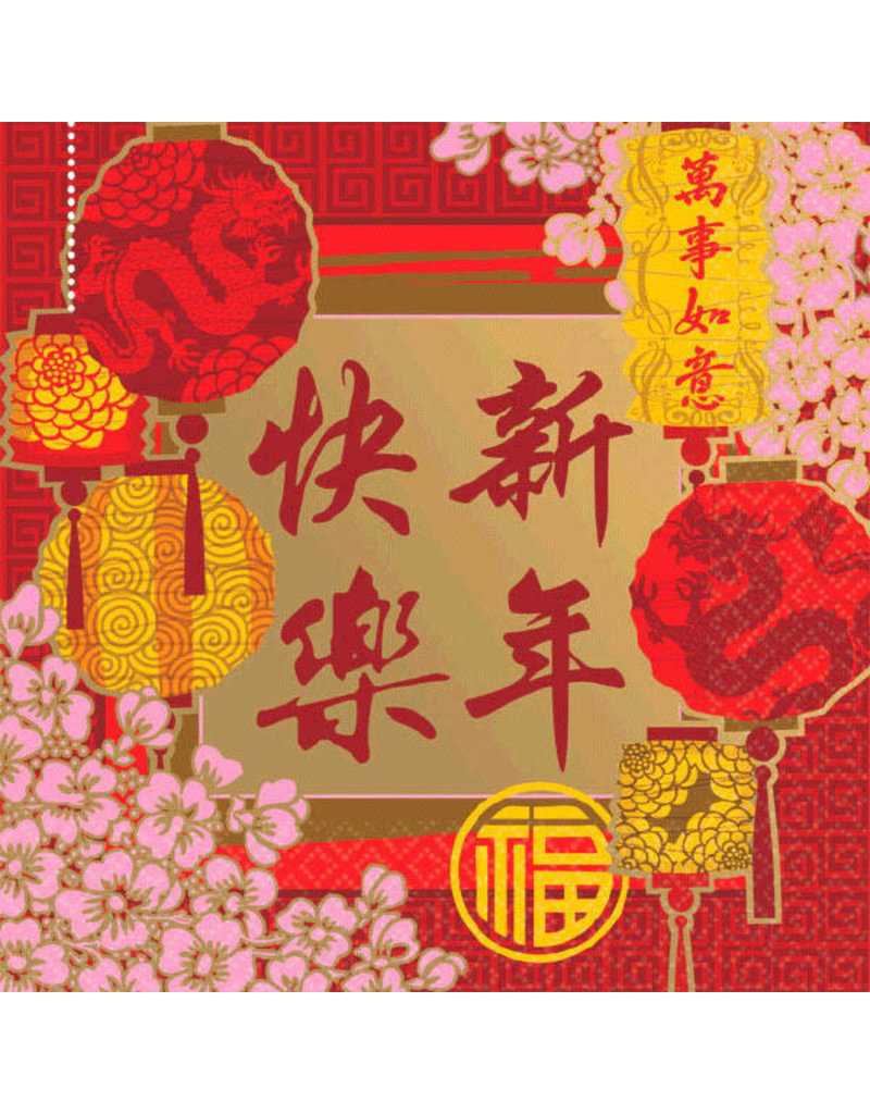 Beverage Napkins: Chinese New Year - Blessing (16ct.)