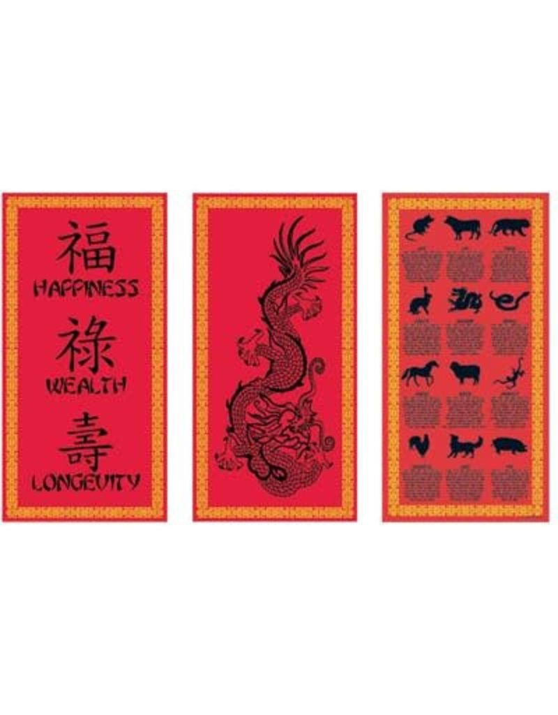 Chinese Cultural Cutouts
