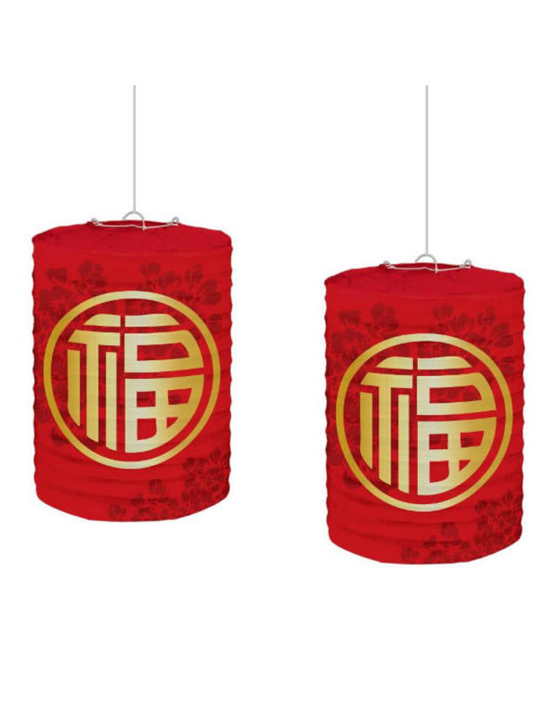Chinese New Year: Printed Paper Lanterns (2pk.)