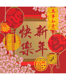 Luncheon Napkins: Chinese New Year - Blessing (16ct.)