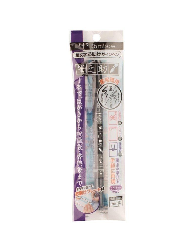 Tombow Fudenosuke Brsh Pen Dual Blk