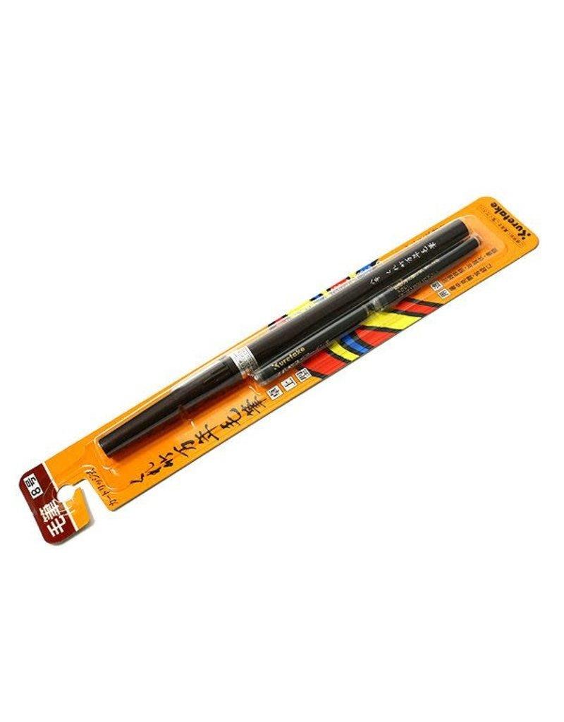 Kuretake Zig Kuretake Brush Pen No.8 Blk