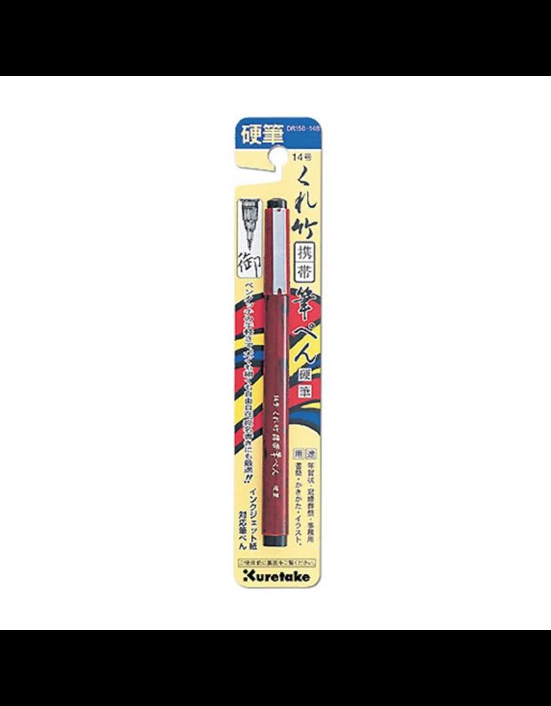 Kuretake Zig Kuretake Brush Pen No.14 Blk