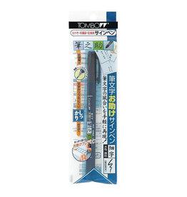 Tombow Fudenosuke Colored Brush Pens, Black
