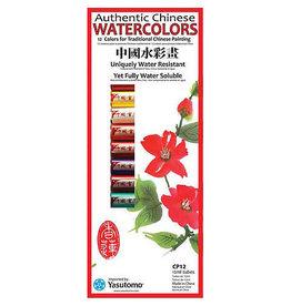 Yasutomo Chinese Watercolor 12/Se