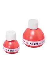 Yasutomo Sumi Liquid Ink 2Oz Red