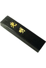 Yasutomo Sumi Ink Stick Black