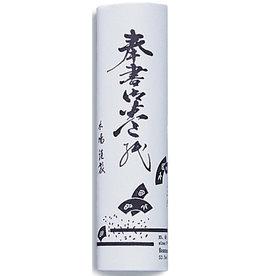 Yasutomo Rice Paper Rl 8X20 Hosho