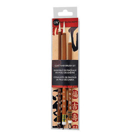 Manuscript Chinese Calligraphy Brush Sets, 3 Pieces