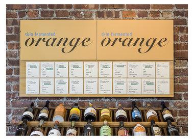 Orange/Skin-fermented
