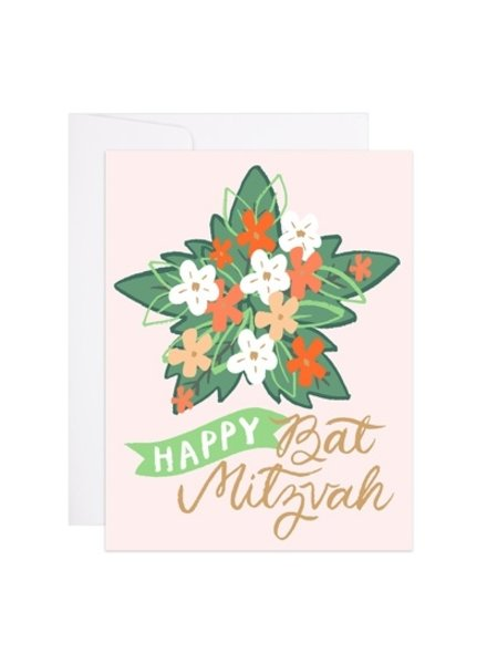 9th Letter Press Happy Bat Mitzvah Greeting Card