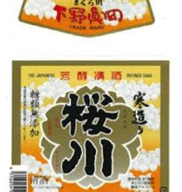 Tsujizenbei Tsujizenbei Sakuragawa Futsushu Sake 720 ml