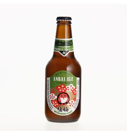 Hitachino Hitachino Anbai Sour Ale  330 ml