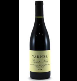 Varner 2014 Varner Pinot Noir Hidden Block Santa Cruz Mtns750 ml