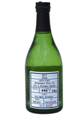 Den Sake Brewery Junmai Batch 10 (500 ml)