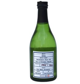 Den Sake Brewerey Junmai Batch 8 500 ml