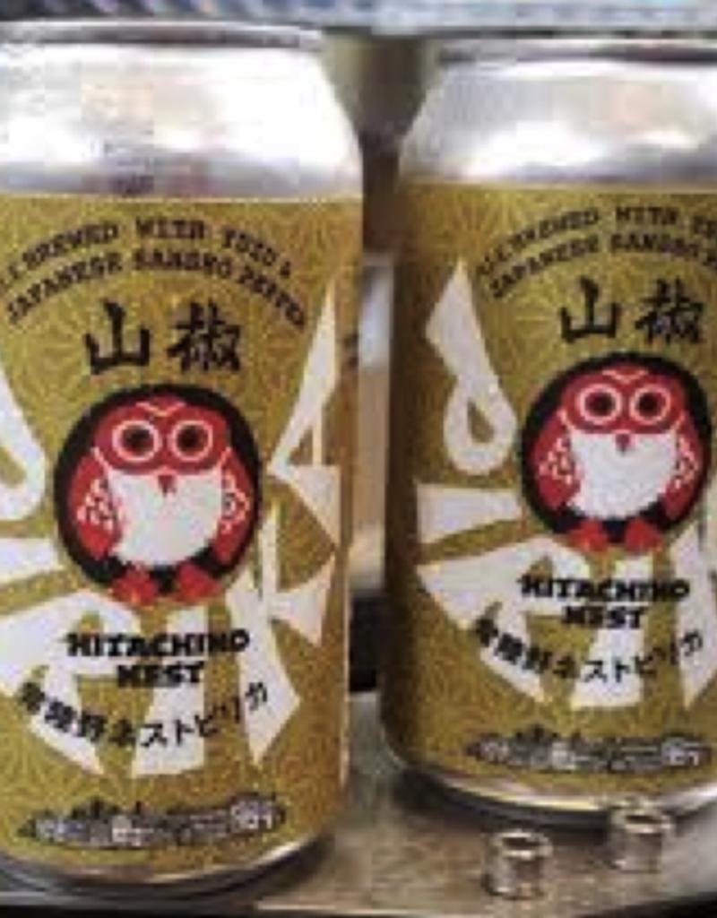 Hitachino Hitachino Pirika Yuzu Sansho Ale  4 pack 355 ml