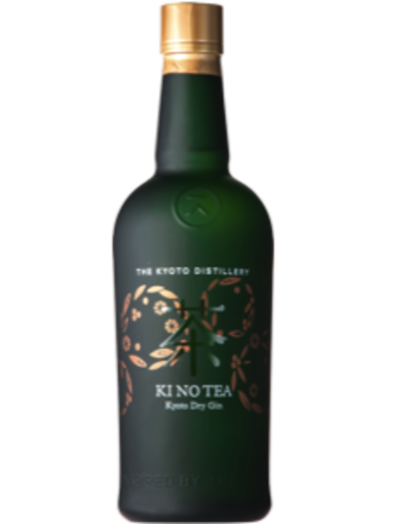 Ki No Tea Green Tea Flavored Gin  750 ml