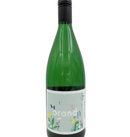 Brand 2018 Brand Weissburgunder Trocken Pfalz  1000 ml