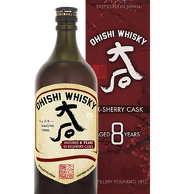 Ohishi Ex-Sherry Cask 8 year old Japanese Whisky 750 ml