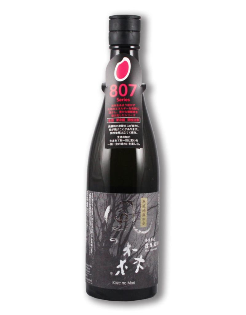 Yucho Kaze no Mori Black label Junmai Nama Genshu Sake 720 ml
