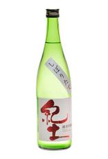 Heiwa KID Junmai Ginjo Shiboritate Sake Wakayama  720 ml