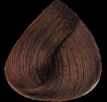 Artecolor 6.45 Dark Blonde Copper Mahogany Permanent Hair Colour 60ml
