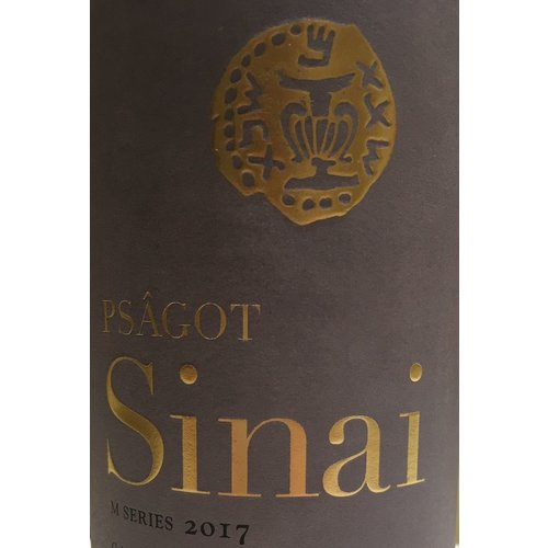 Wine PSAGOT SINAI M SERIES MEVUSHAL 2017