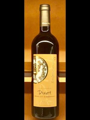 Wine RAMOT NAFTALY 'DUET' 2011