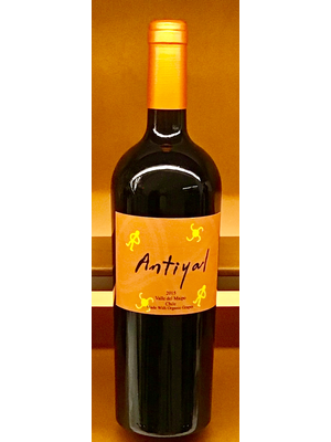 Wine ANTIYAL 2015