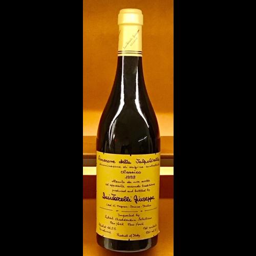 Wine GIUSEPPE QUINTARELLI AMARONE DELLA VALPOLICELLA CLASSICO 1998