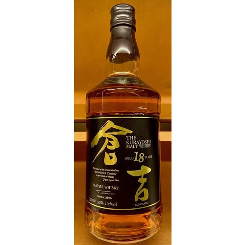 Spirits MATSUI KURAYOSHI 18 YEAR OLD PURE MALT JAPANESE WHISKY