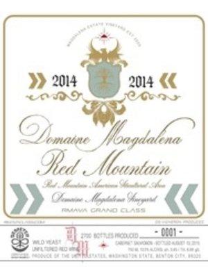 Wine DOMAINE MAGDALENA CABERNET SAUVIGNON 2016