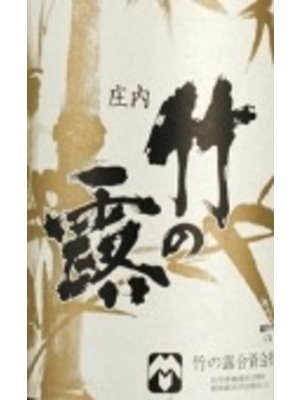 Wine TAKE NO TSUYU JUNMAI SAKE 720ML