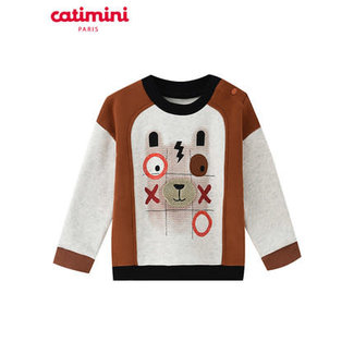 CATIMINI Baby boy's fleece sweatshirt with puzzle motif