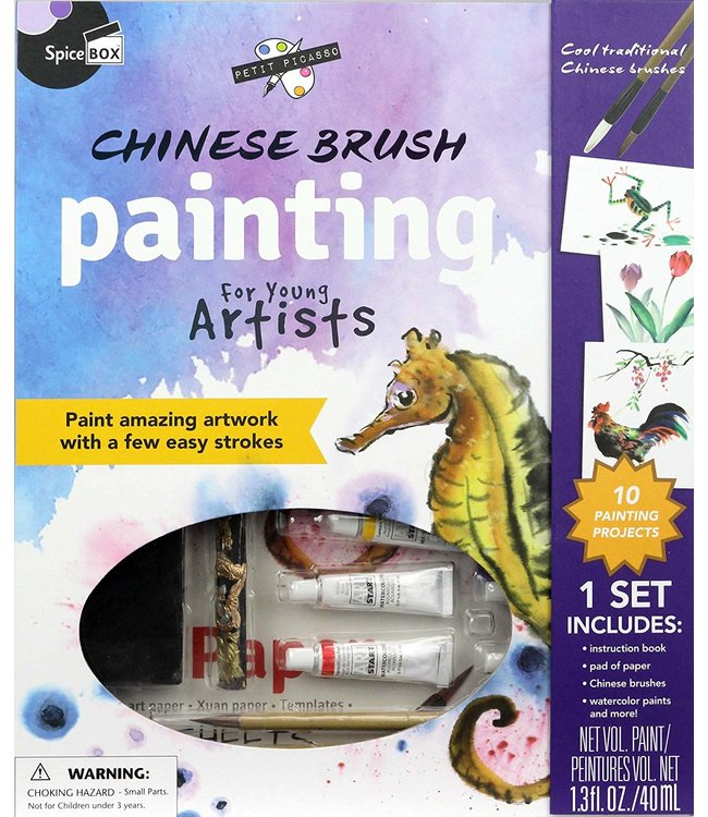 Spicebox Chinese Brush Painting Petit Picasso