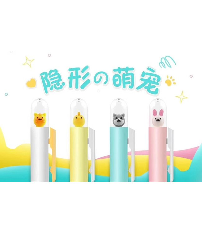 BC USA Tiny Animal Retractable Gel Pen