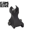 SAMSON FIXED FRONT SIGHT HK BLK