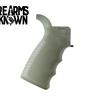 MFT Engage Enhanced AR15 Pistol Grip Full Size FG
