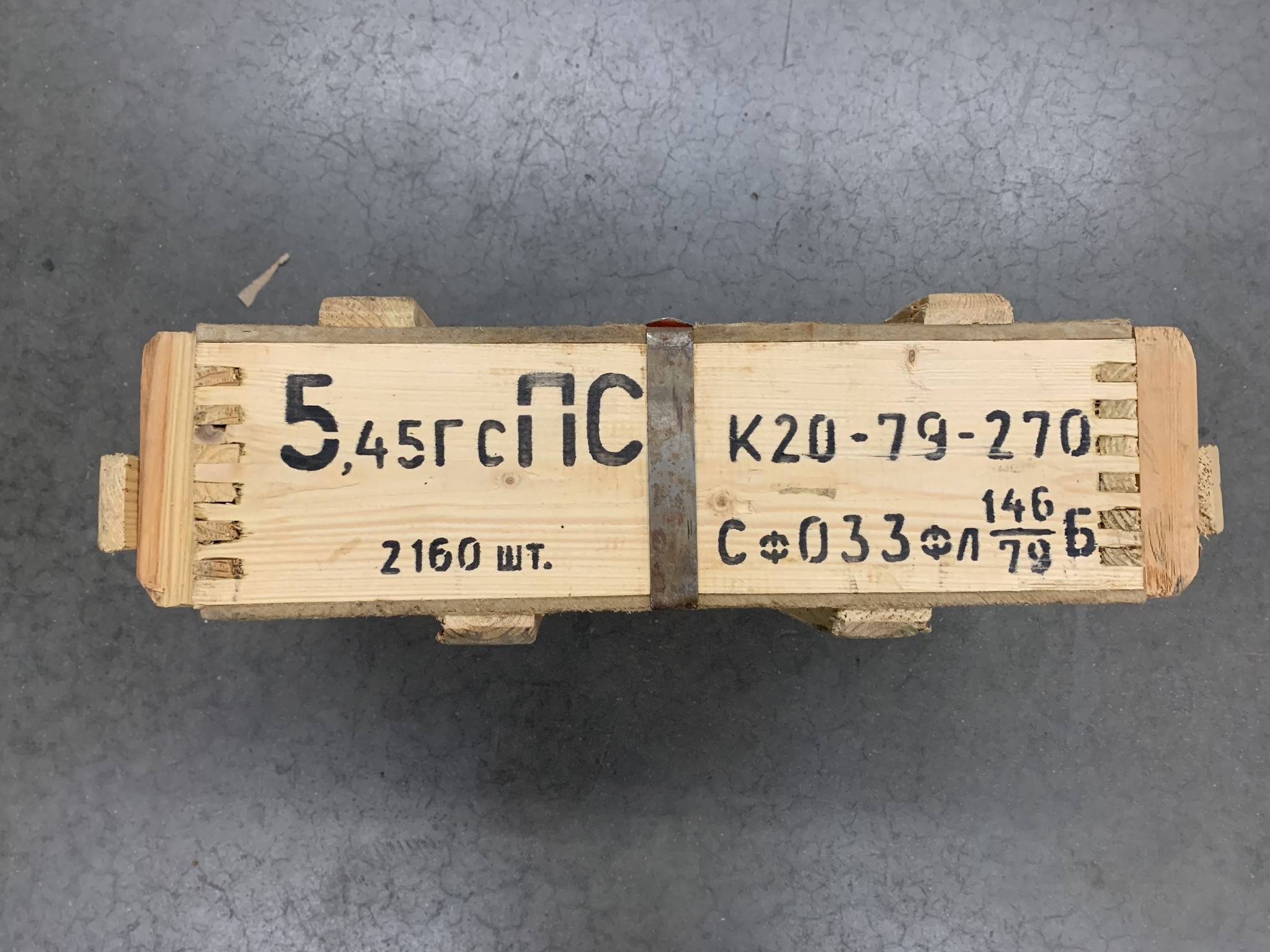 Russian Surplus 5.45 x 39 7N6 Ammunition, Box of Two Cans,  2160 Rounds