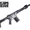 "GForce Arms GFA MKX3 SEMI 12Gauge 20"" 5RD"