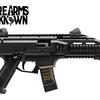 """CZ , Scorpion EVO 3 , S1 , 9mm ,  7.70"""" ,  TB , 20+1 Rd"""