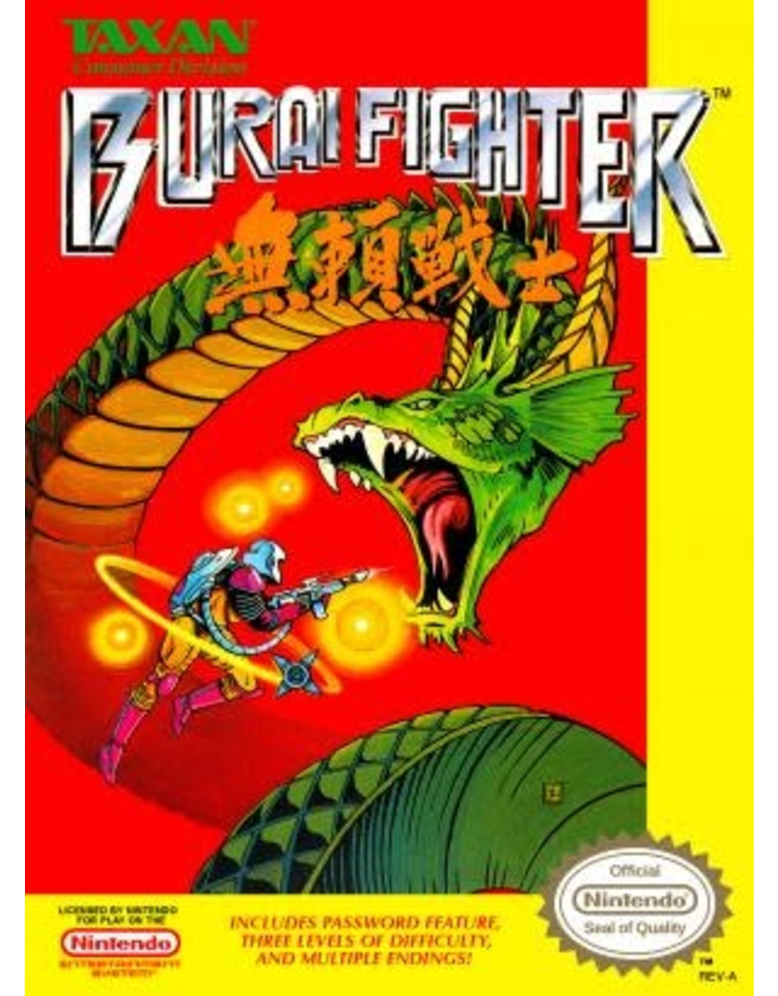 NES Burai Fighter (Cart Only)