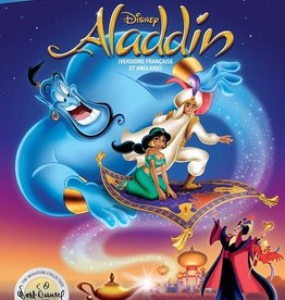 Disney Aladdin 1992 (Brand New)