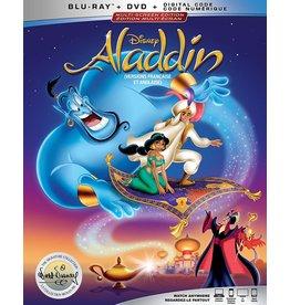 Disney Aladdin 1992 (Brand New)