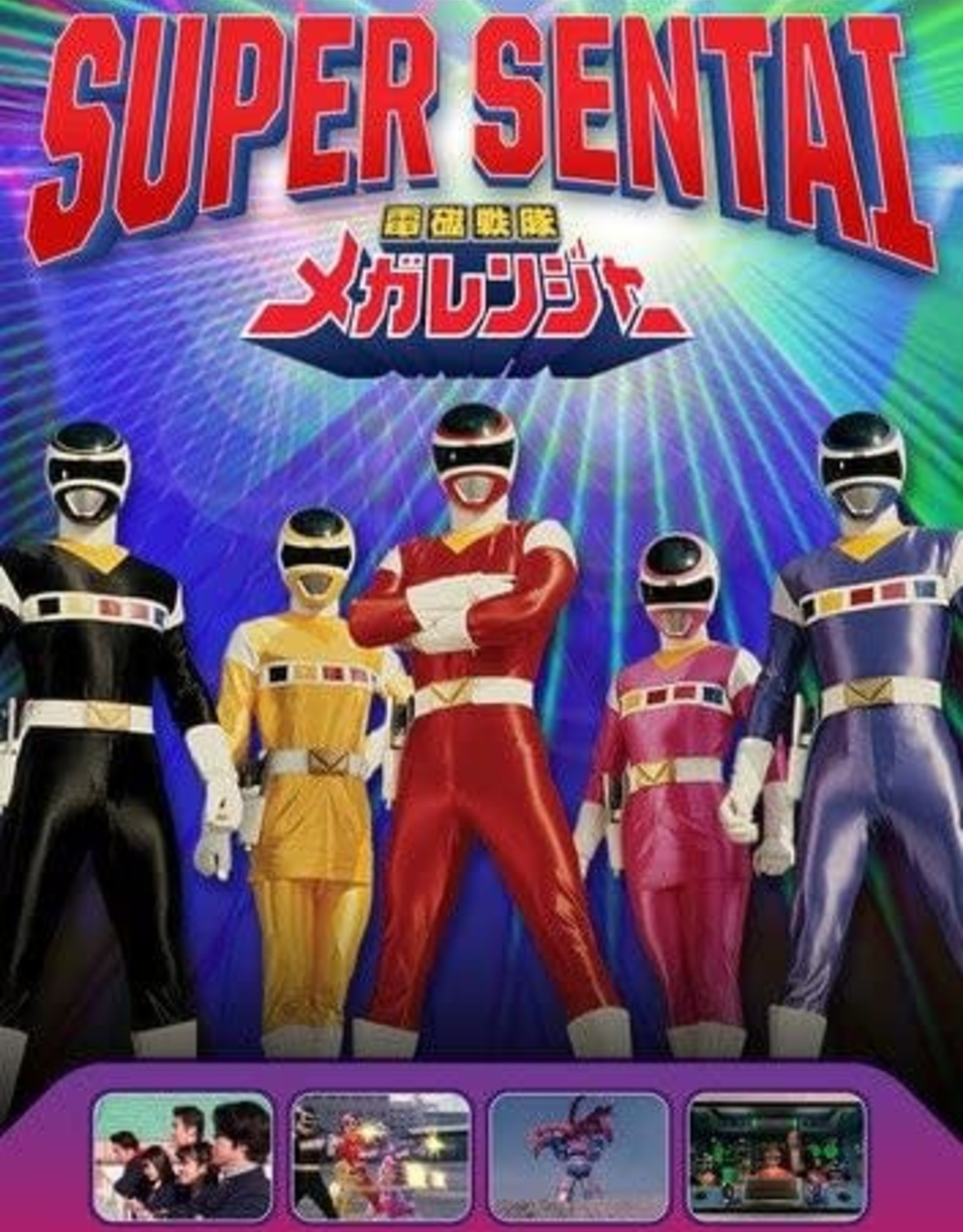 DVD Used Super Sentai The Complete Collection (USED)