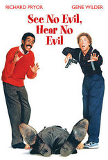 DVD Used See No Evil, Hear No Evil (Used, DVD)