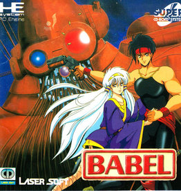 PC Engine Babel CIB (JPN Import)